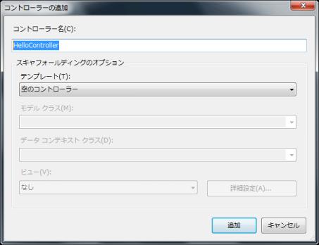 f:id:Yamaki:20110607132136p:image