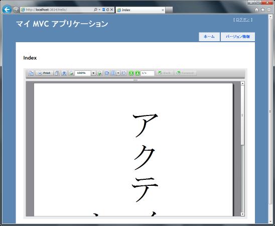 f:id:Yamaki:20110607172312p:image