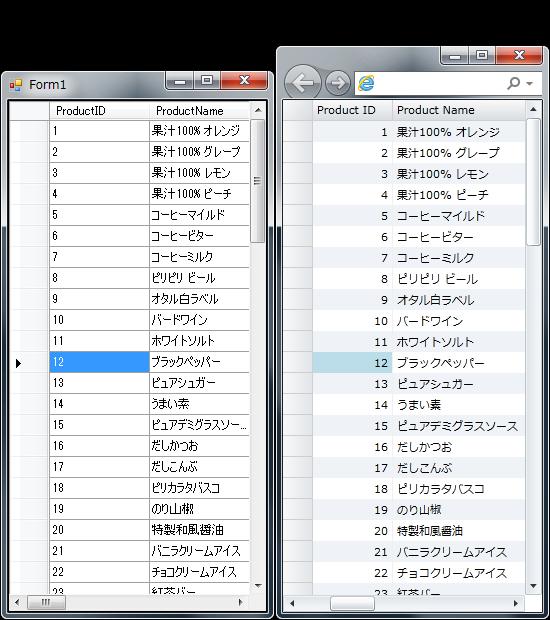 f:id:Yamaki:20110809132736p:image