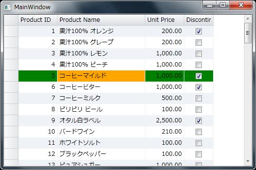 f:id:Yamaki:20110812150356p:image