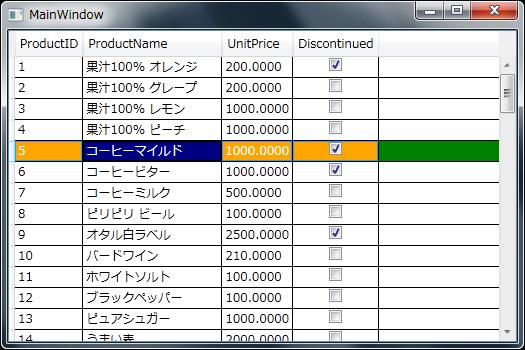 f:id:Yamaki:20110812152121p:image