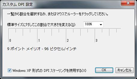 f:id:Yamaki:20111109172158p:image