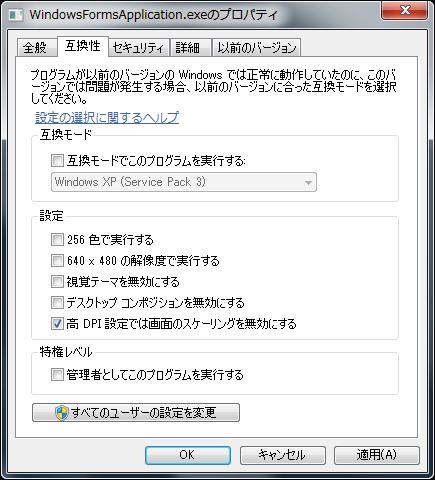 f:id:Yamaki:20111110115417p:image
