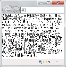 f:id:Yamaki:20111110141718p:image