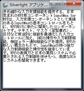 f:id:Yamaki:20111110142053p:image