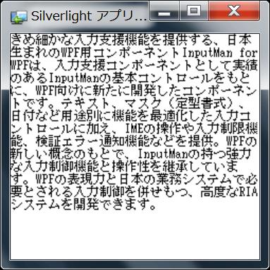 f:id:Yamaki:20111110142216p:image
