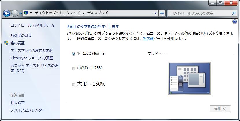 f:id:Yamaki:20120605114033p:image