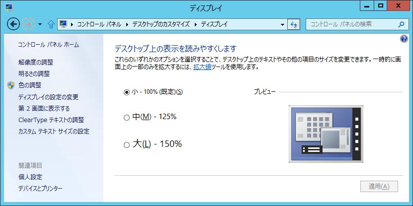 f:id:Yamaki:20120605114444p:image