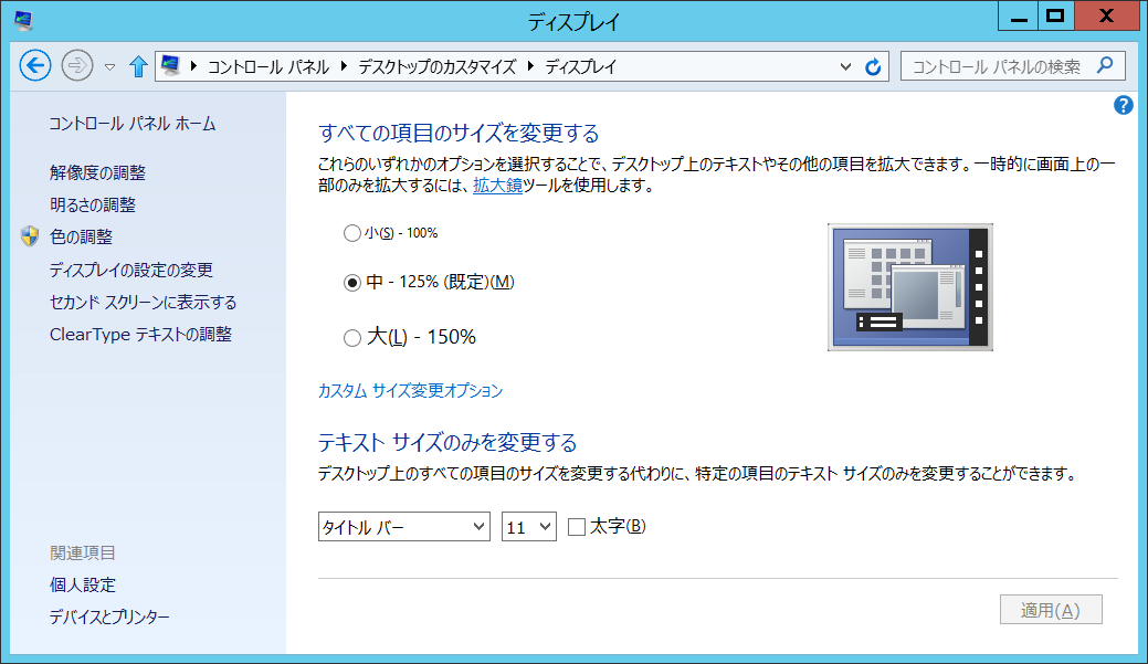 f:id:Yamaki:20120605115305p:image