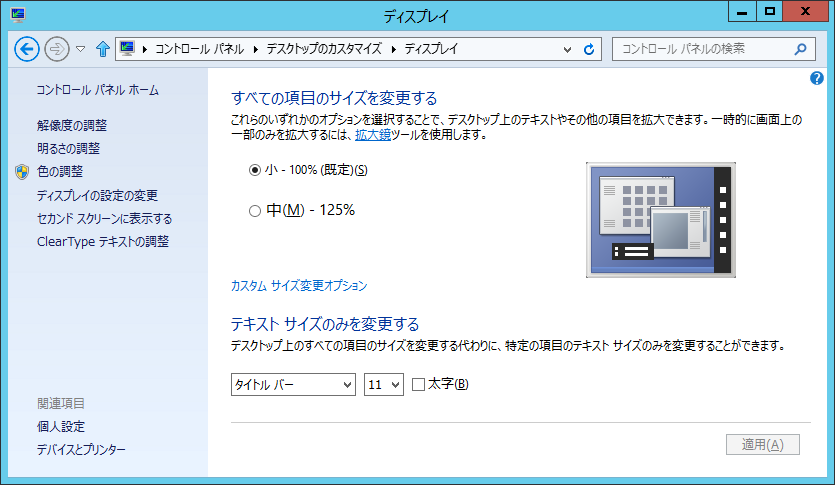 f:id:Yamaki:20120605115432p:image