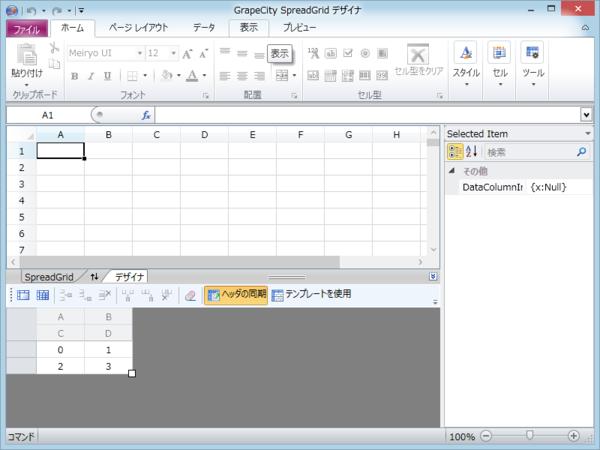 f:id:Yamaki:20121114172917p:image