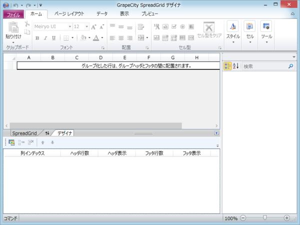 f:id:Yamaki:20121114173002p:image