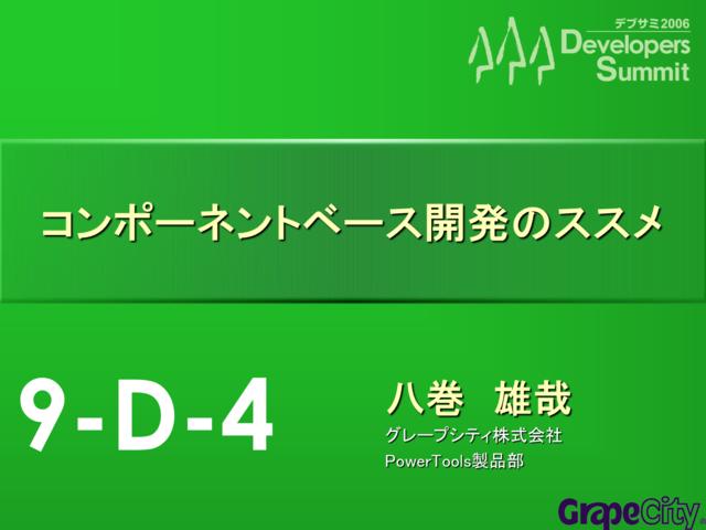 f:id:Yamaki:20130121101953p:image