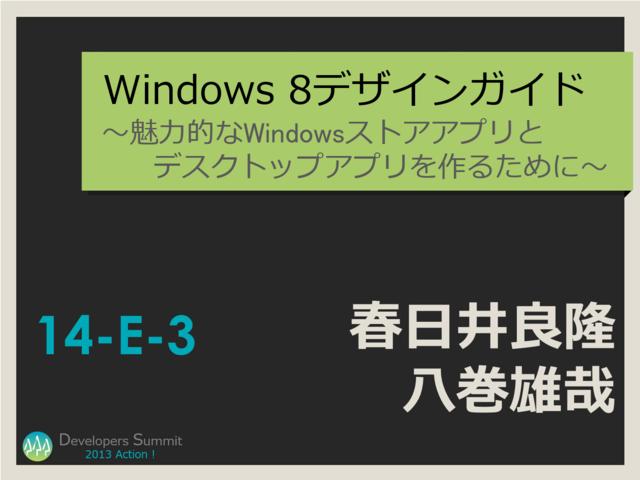 f:id:Yamaki:20130121110135p:image
