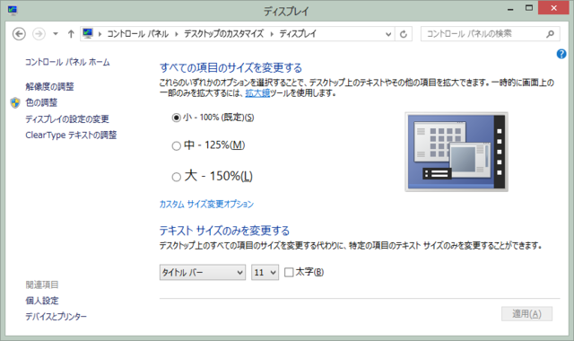 f:id:Yamaki:20130304174350p:image