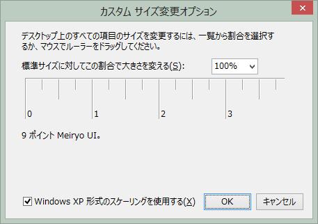 f:id:Yamaki:20130304174824p:image
