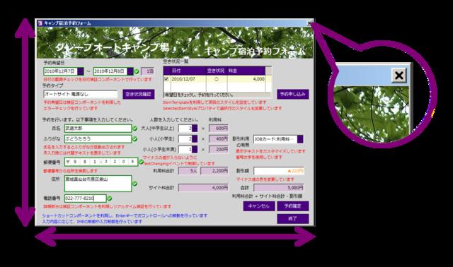 f:id:Yamaki:20130319152557p:image