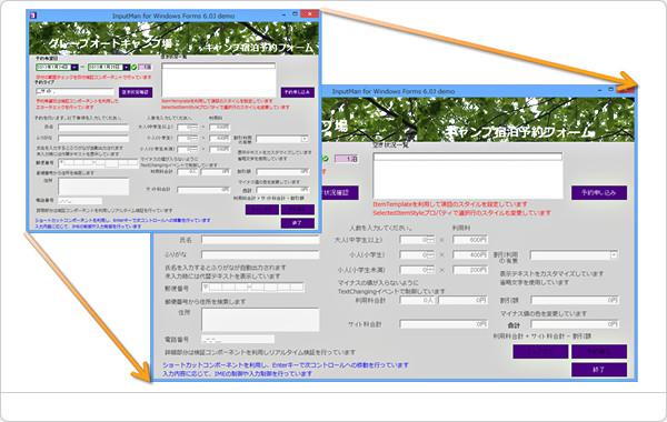 f:id:Yamaki:20130319171836j:image