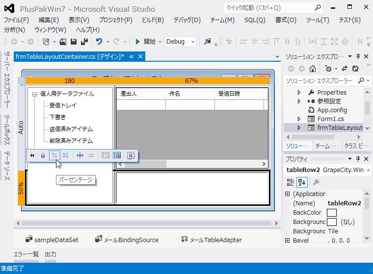 f:id:Yamaki:20130319172841j:image