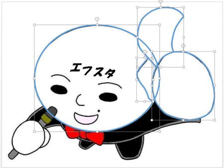 f:id:Yamaki:20130326052746p:image