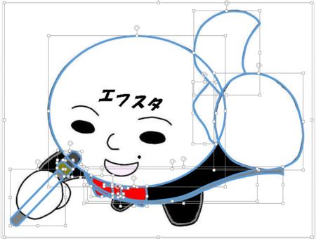 f:id:Yamaki:20130327044121p:image
