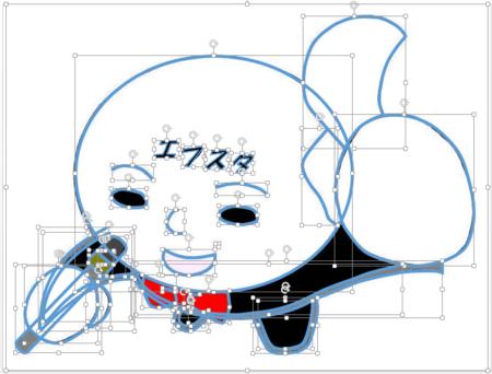 f:id:Yamaki:20130327053628p:image