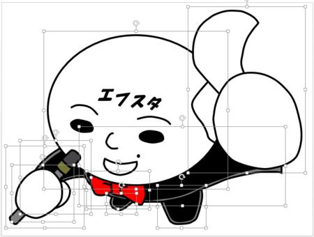 f:id:Yamaki:20130327055805p:image