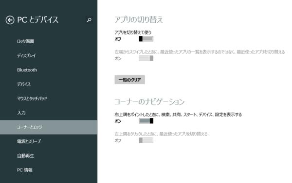 f:id:Yamaki:20130722161224p:image