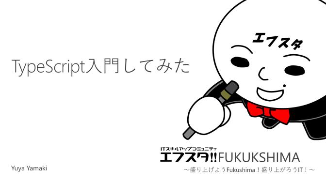 f:id:Yamaki:20140618055206p:image