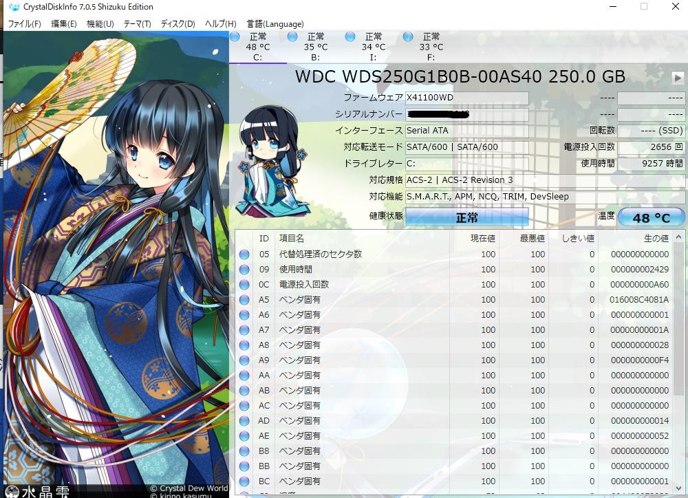 f:id:Yamakoh:20200503023443j:plain