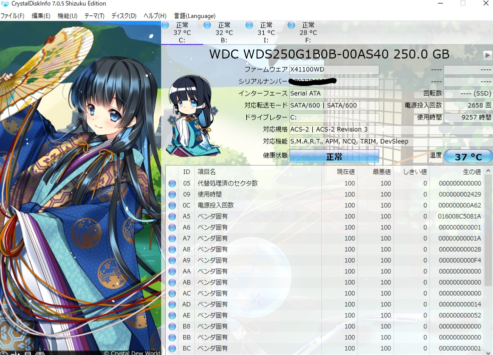 f:id:Yamakoh:20200503023835j:plain