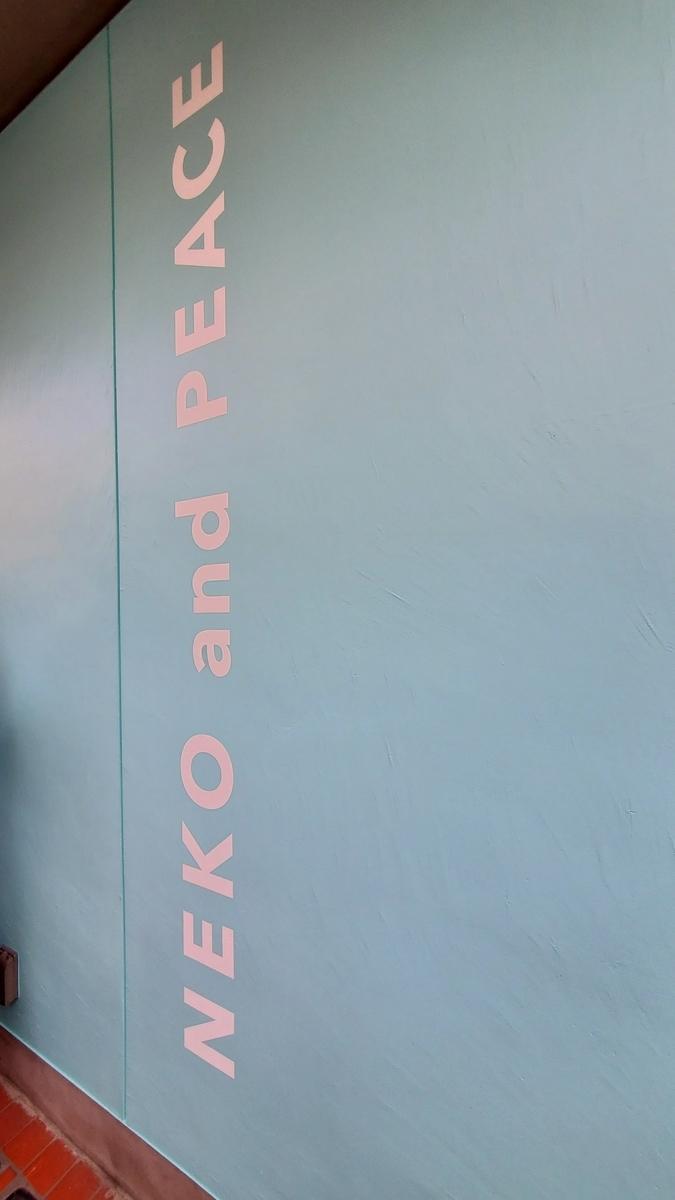 f:id:Yamakoh:20200520213357j:plain
