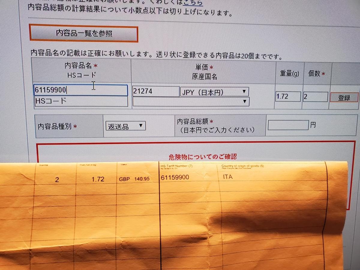 f:id:Yamakoh:20200625000012j:plain