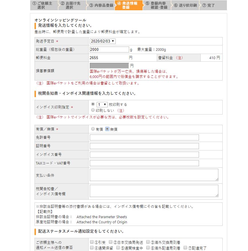f:id:Yamakoh:20200625000246p:plain