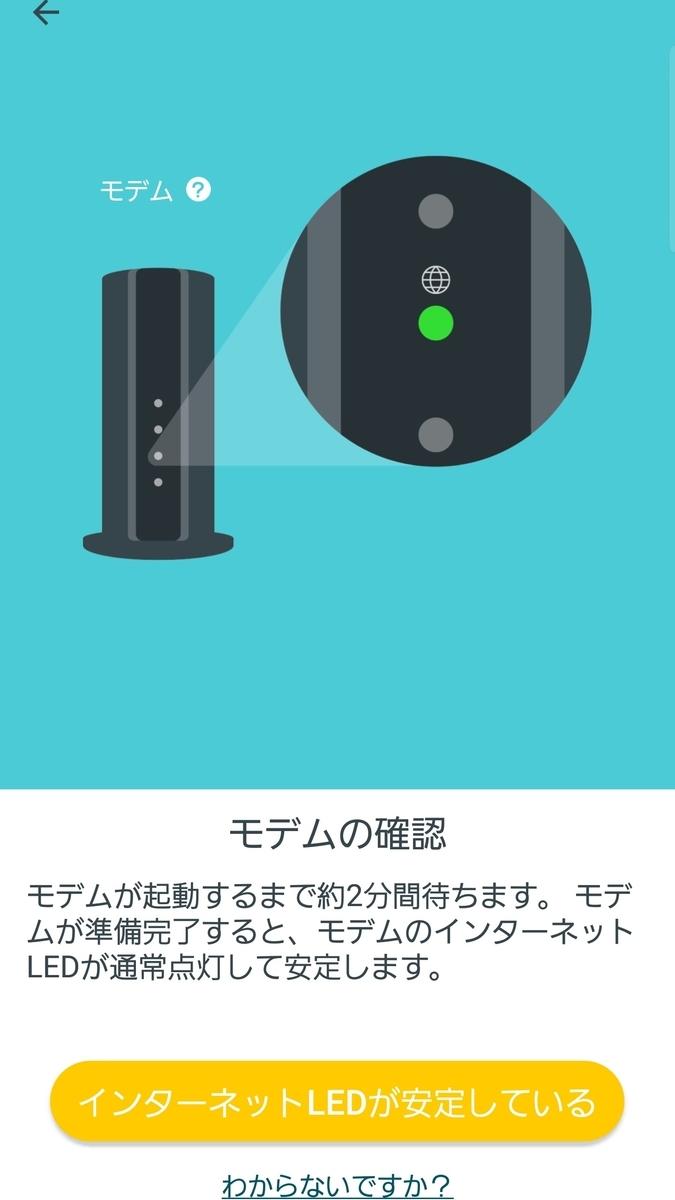 f:id:Yamakoh:20200712131224j:plain