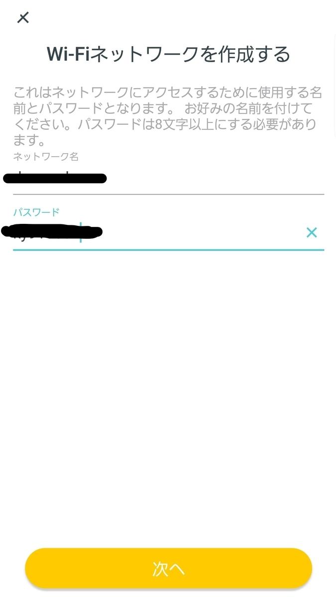 f:id:Yamakoh:20200712134255j:plain