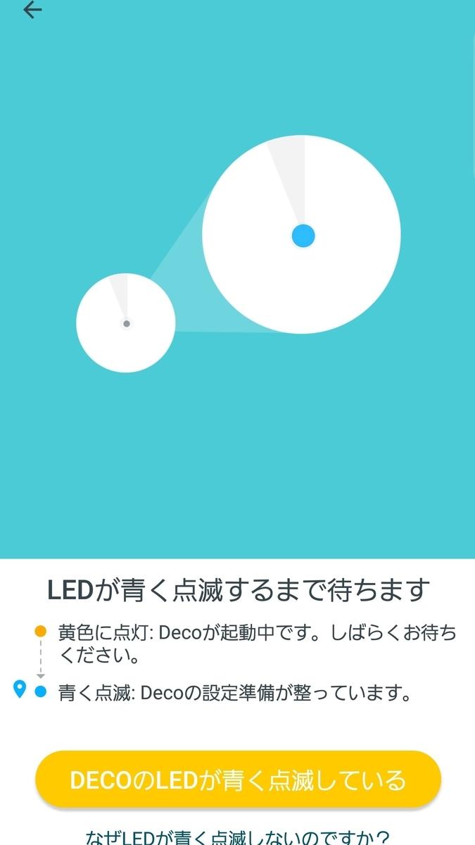 f:id:Yamakoh:20200712135838j:plain