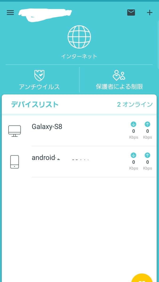 f:id:Yamakoh:20200712144127j:plain
