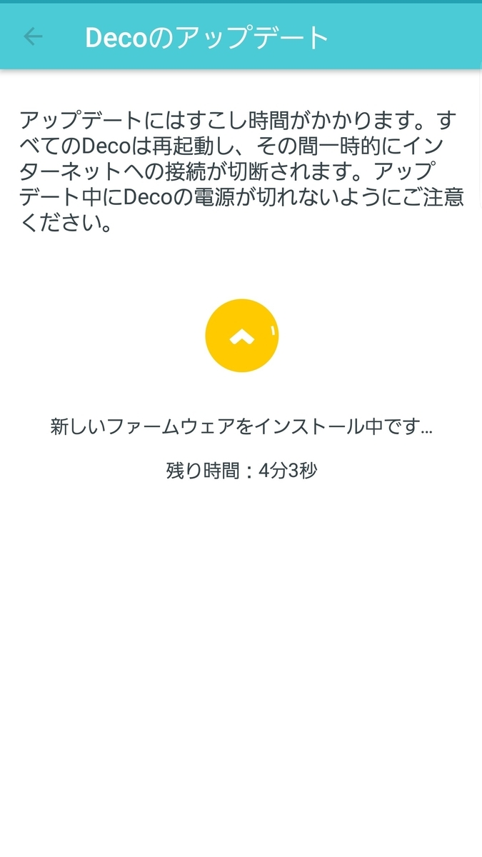 f:id:Yamakoh:20200712144144j:plain