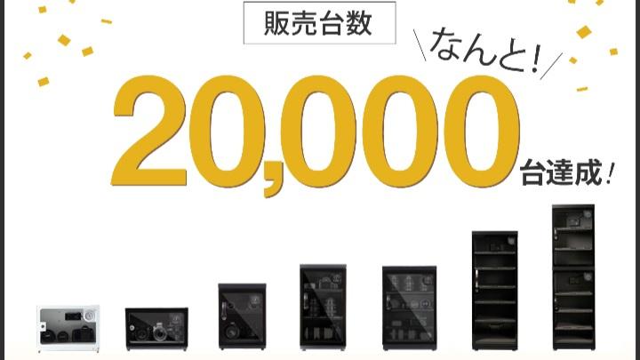 f:id:Yamakoh:20200712174737j:plain