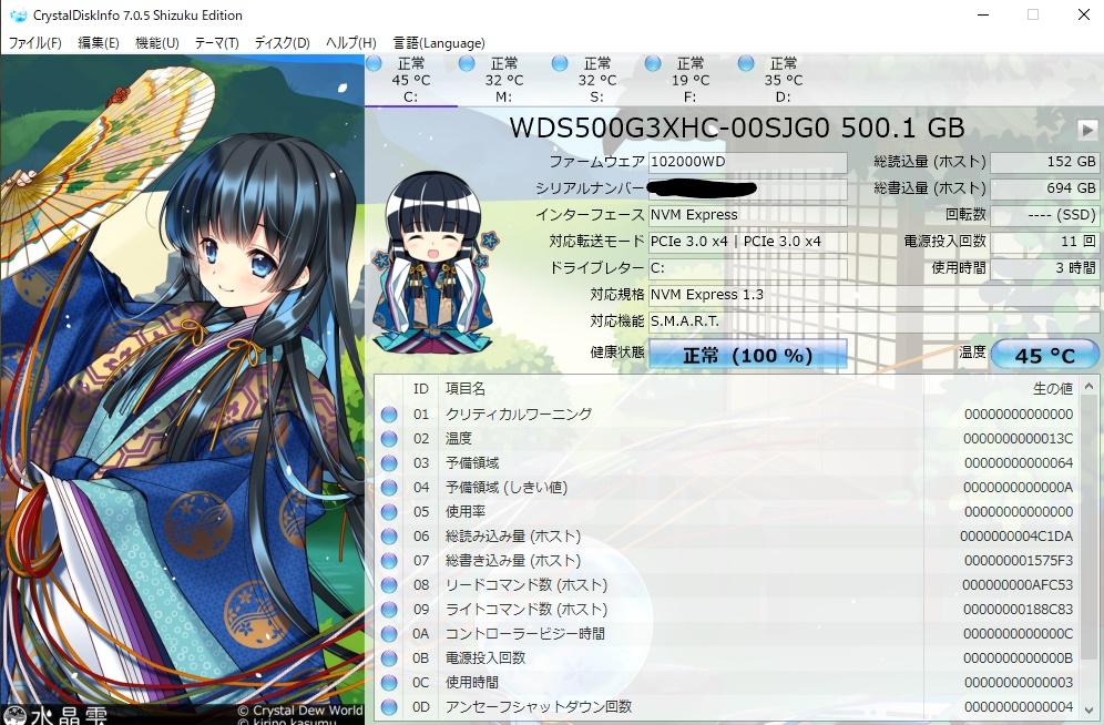 f:id:Yamakoh:20200922223457j:plain