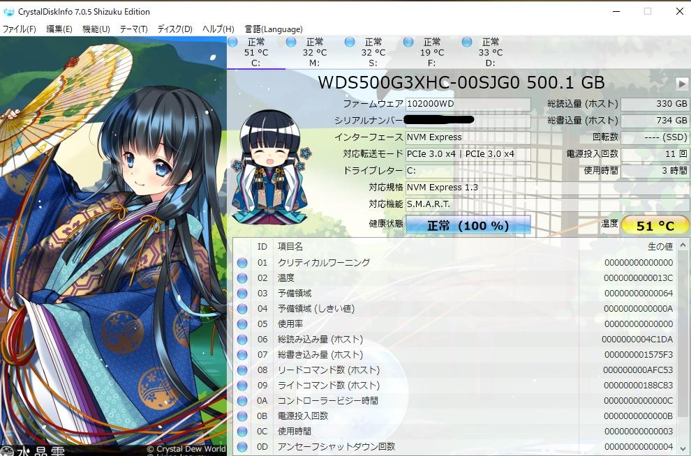 f:id:Yamakoh:20200922223500j:plain