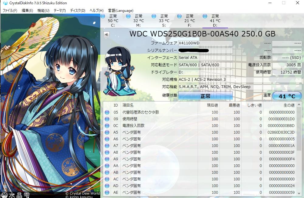 f:id:Yamakoh:20200922224330j:plain