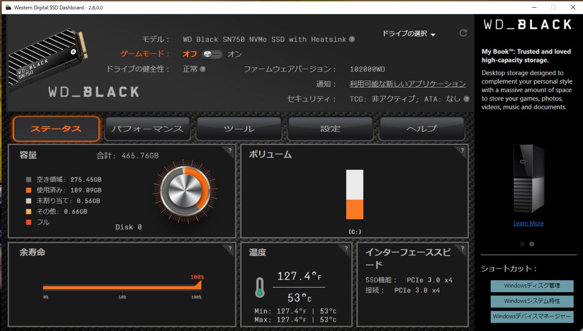 f:id:Yamakoh:20200922231809p:plain