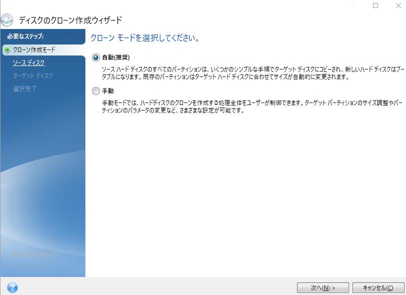 f:id:Yamakoh:20200928001412p:plain