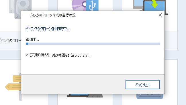 f:id:Yamakoh:20200928001940p:plain