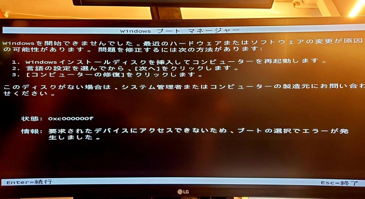 f:id:Yamakoh:20200928003519j:plain