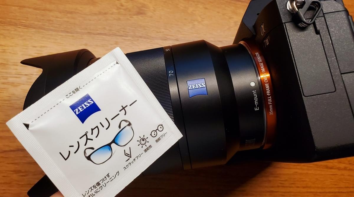 f:id:Yamakoh:20201121120525j:plain
