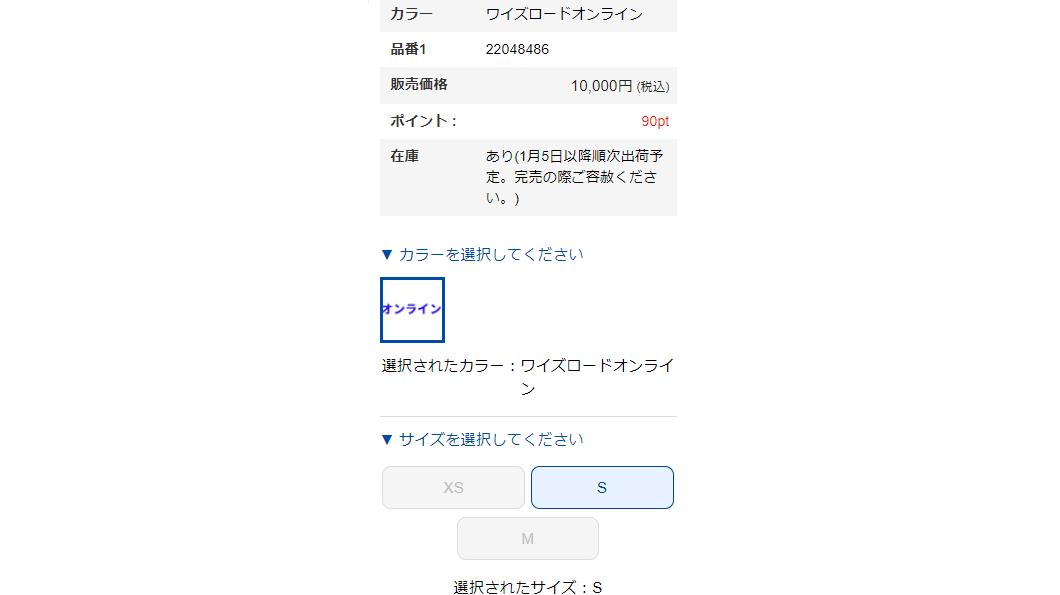 f:id:Yamakoh:20210111134102p:plain