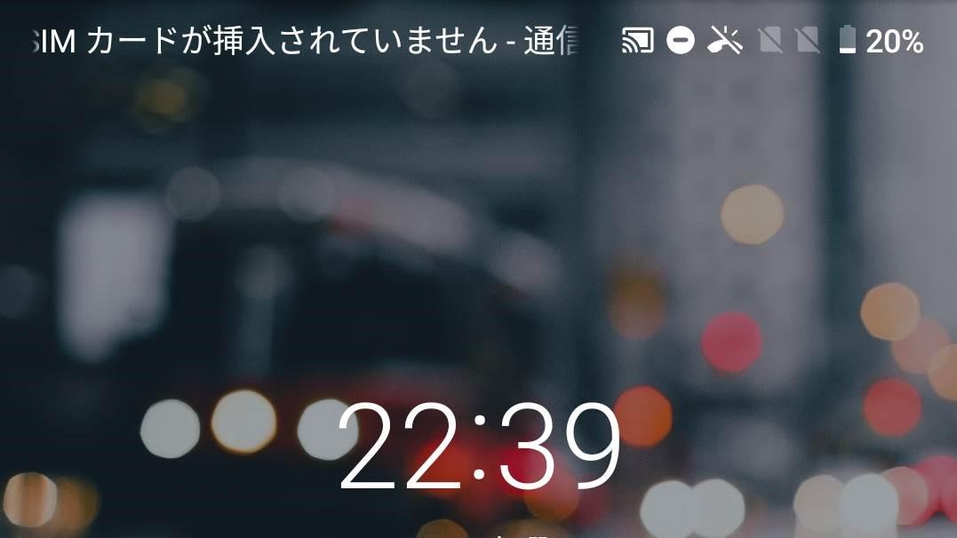 f:id:Yamakoh:20210111234722j:plain
